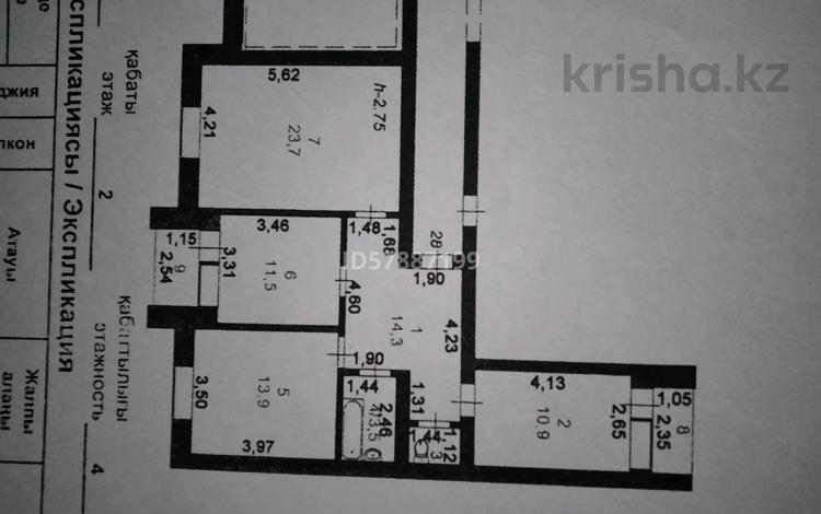 3-комнатная квартира, 81.4 м², 2/4 этаж, Шоссейная 209А за 17 млн 〒 в Щучинске