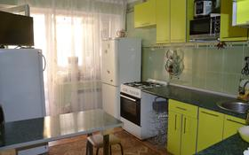 4-комнатная квартира, 75 м², 3/5 этаж, 2 микрорайон за 16.5 млн 〒 в Капчагае