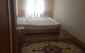 2-комнатная квартира, 47 м², 4/5 этаж, Мусина 20 — Ленина за 9 млн 〒 в Балхаше