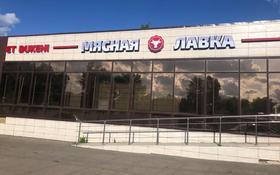Здание, площадью 267 м², Профессиональная 1а за 73 млн 〒 в Щучинске