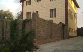 7-комнатный дом посуточно, 300 м², 8 сот., Алматы — Бәйдібек би за 50 000 〒 в Шымкенте, Каратауский р-н