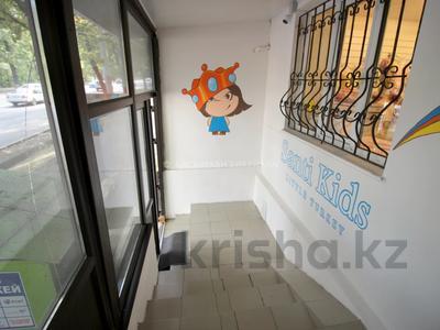 Магазин площадью 40 м², Жарокова 221 — Басенова за 300 000 〒 в Алматы, Бостандыкский р-н — фото 4