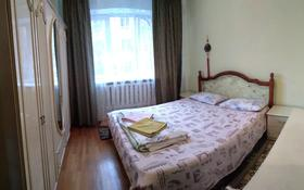 1-комнатная квартира, 35 м², 3/3 этаж по часам, Гоголя 108 — Сейфуллина за 1 000 〒 в Алматы, Алмалинский р-н