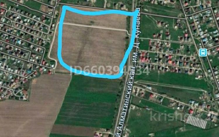 Участок 8 соток, Туздыбастау (Калинино) за 6.5 млн 〒