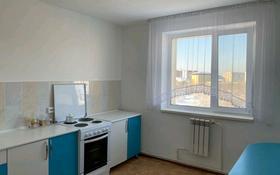 3-комнатная квартира, 82 м², 4/5 этаж, Кокжал Барака 24 за 25.3 млн 〒 в Усть-Каменогорске