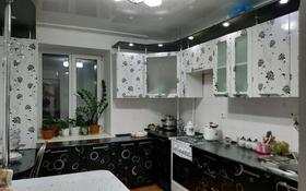 1-комнатная квартира, 45.5 м², 8/9 этаж, Нур Актобе за 7 млн 〒