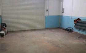 помещение в паркинге за 100 000 〒 в Нур-Султане (Астана), Есиль р-н