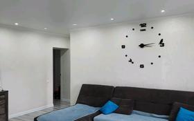 3-комнатная квартира, 58 м², 4/5 этаж, Ахременко 4 за 18.5 млн 〒 в Петропавловске