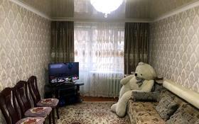 4-комнатная квартира, 74.53 м², 2/5 этаж, Талас за 17.5 млн 〒 в Таразе