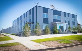Промбаза 1.5 га, Баиркум — Индустриальный парк за ~ 1.5 млрд 〒 в Нур-Султане (Астана), р-н Байконур
