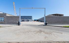 Промбаза 1.5 га, Баиркум — Индустриальный парк за ~ 1.4 млрд 〒 в Нур-Султане (Астане), р-н Байконур