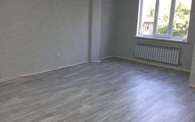 4-комнатная квартира, 136.7 м², 2/7 этаж, мкр №8, 8 микрорайон 41/6 за 65.5 млн 〒 в Алматы, Ауэзовский р-н