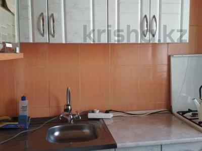 2-комнатная квартира, 45 м², 5/5 этаж, Кайырбекова — Гоголя за 16.3 млн 〒 в Алматы, Медеуский р-н