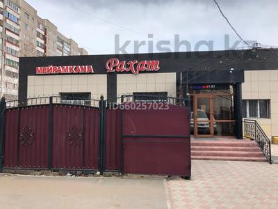 Здание, Камзина 358 — Онежская площадью 950 м² за 1.2 млн 〒 в Павлодаре — фото 2