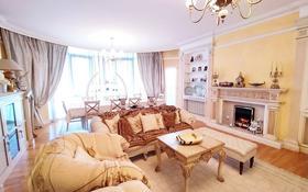 5-комнатная квартира, 254 м², 3 этаж, Жамбыла 26 — Валиханова за 218 млн 〒 в Алматы, Медеуский р-н