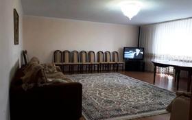 3-комнатная квартира, 130 м², 4/9 этаж, мкр 5, проспект Абилкайыр Хана 61 за 27 млн 〒 в Актобе, мкр 5