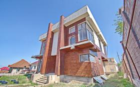 10-комнатный дом, 580 м², 16 сот., мкр Тастыбулак за 80 млн 〒 в Алматы, Наурызбайский р-н