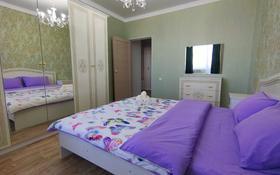 2-комнатная квартира, 70 м², 9/9 этаж посуточно, Батыс-2 1Г за 11 000 〒 в Актобе, мкр. Батыс-2
