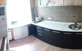 1-комнатная квартира, 40 м² посуточно, Терешковой 37 за 6 000 〒 в Караганде, Казыбек би р-н