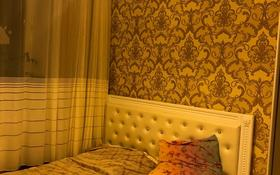 1-комнатная квартира, 42 м², 2/9 этаж помесячно, Камзина 41/3 — Кирова за 120 000 〒 в Павлодаре