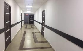 Здание, площадью 6044 м², Муратбаева — Жамбыла за 3.7 млрд 〒 в Алматы, Алмалинский р-н