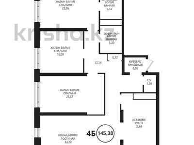 4-комнатная квартира, 145.3 м², 10/21 этаж, Сарайшык 2 за ~ 68.8 млн 〒 в Нур-Султане (Астана), Есиль р-н — фото 3