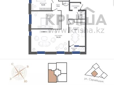 4-комнатная квартира, 145.3 м², 10/21 этаж, Сарайшык 2 за ~ 68.8 млн 〒 в Нур-Султане (Астана), Есиль р-н — фото 2