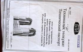 7-комнатный дом, 480 м², 9 сот., мкр Кунгей , Жусупбека Алтайбаева 117 за 60 млн 〒 в Караганде, Казыбек би р-н