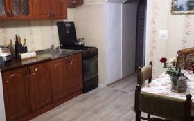 3-комнатный дом, 56 м², 3 сот., Карева 26 — Плясункова за 10 млн 〒 в Уральске