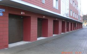 гараж за ~ 8.3 млн 〒 в Калининграде