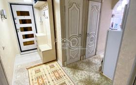 2-комнатная квартира, 46.8 м², 2/5 этаж, Тажибаева 23 за 12.5 млн 〒 в
