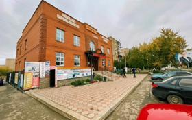 Бутик площадью 50 м², Морозова 49Б за 2 300 〒 в Щучинске