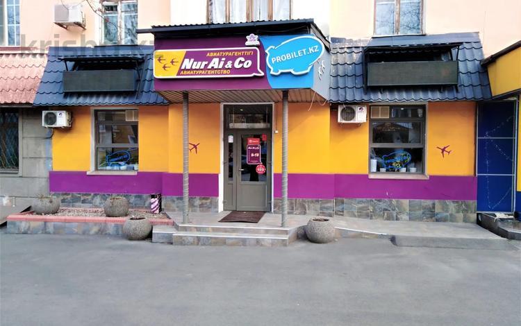 Магазин площадью 51.8 м², Желтоксан — Богенбай батыра за 69 млн 〒 в Алматы, Алмалинский р-н