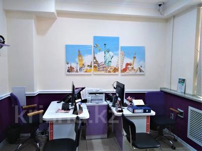 Магазин площадью 51.8 м², Желтоксан — Богенбай батыра за 69 млн 〒 в Алматы, Алмалинский р-н — фото 2