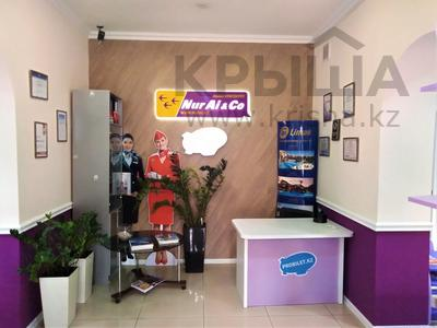 Магазин площадью 51.8 м², Желтоксан — Богенбай батыра за 69 млн 〒 в Алматы, Алмалинский р-н — фото 8