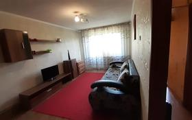 2-комнатная квартира, 44.4 м², 3/4 этаж, Бокина 13 за 15.5 млн 〒 в Талгаре