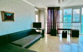 3-комнатная квартира, 85 м², 19/20 этаж посуточно, Достык 160 за 15 000 〒 в Алматы, Медеуский р-н