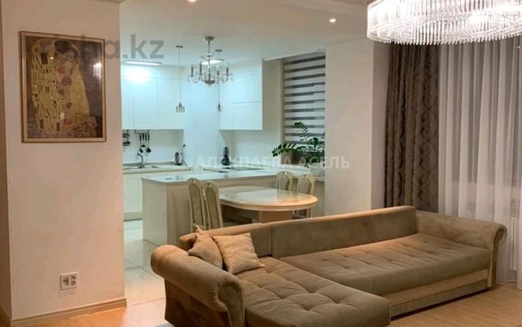 4-комнатная квартира, 123 м², 7/22 этаж, Кабанбай батыра 43 за ~ 65 млн 〒 в Нур-Султане (Астане), Есильский р-н