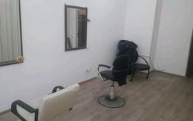 Офис площадью 25 м², Акана серы 91 за 20 000 〒 в Кокшетау