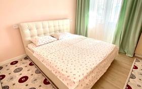 1-комнатная квартира, 55 м², 5/11 этаж посуточно, Навои 208/6 за 10 000 〒 в Алматы, Бостандыкский р-н