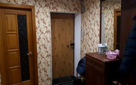 3-комнатная квартира, 64 м², 3/5 этаж, улица Толстого 86 — Назарбаева Толстого за 15.5 млн 〒 в Павлодаре