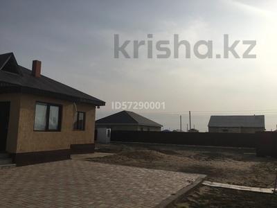 4-комнатный дом, 120 м², 8 сот., Еркинкала-2 21 кв за 20 млн 〒