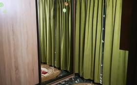 4-комнатная квартира, 90 м², 1/12 этаж, Тургенева — Мира за 15 млн 〒 в Актобе