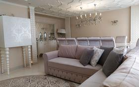 4-комнатная квартира, 204.2 м², 5/6 этаж, Лободы 24 за 100 млн 〒 в Караганде, Казыбек би р-н