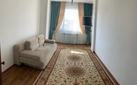 2-комнатная квартира, 60 м², 2/5 этаж, 15 мкр 11 за 13.5 млн 〒 в Таразе