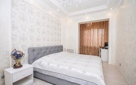 3-комнатная квартира, 120 м², 5/10 этаж посуточно, Әбекен Бектұров 1/2 за 30 000 〒 в Нур-Султане (Астана), Есиль р-н