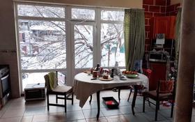 5-комнатный дом, 260 м², 20 сот., мкр Ремизовка за 49 млн 〒 в Алматы, Бостандыкский р-н