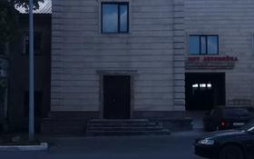 Помещение площадью 650 м², Шугаева 153/2 за 700 〒 в Семее