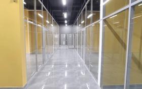 Здание, площадью 2788 м², проспект Кабанбай Батыра — Орынбор за ~ 1.5 млрд 〒 в Нур-Султане (Астана), Есиль р-н