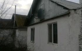 3-комнатный дом, 81 м², 5 сот., Береговая 1/1 за 10 млн 〒 в Уральске